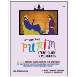My Very Own Purim Guide by Chayim B Alevsky, 9781508444497.