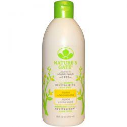 Nature's Gate, Shampoo, Revitalizing, Jojoba + Sacred Lotus, 18 fl oz (532 ml)
