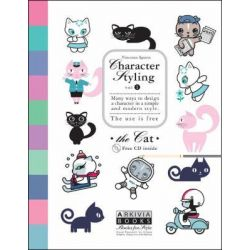 Character Styling, The Cat v. 1 by Vincenzo Sguera, 9788888766096.