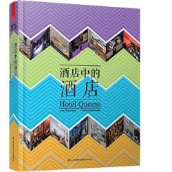 Hotel Queens by Tang Art, 9787553735856.