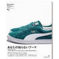 Sneaker Tokyo Vol.3, Vol. 3 by Editors at Shoes Master, 9784895123921.