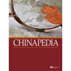 Chinapedia, The First Authoritative Reference to Understanding China by Jun Feng, 9789814332545.