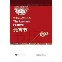 Chinese Festival Culture Series - The Lantern Festival, Chinese Festival Culture Series by Li Song, 9781844644223.