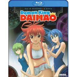 Demon King Daimao: The Complete Collection (Blu-ray  2010)