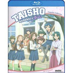 Taisho Baseball Girls: Complete Collection (Blu-ray  2010)