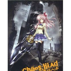 Chaos; Head: Complete Series - Limited Edition (Blu-ray + DVD Combo) (Blu-ray  2008)
