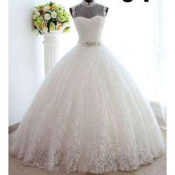 Suknia ślubna . Suknia wieczorowa  w prezencie