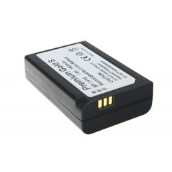 Akumulator BP-1410 1850mAh (do Samsunga)