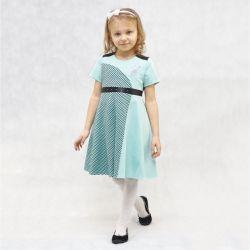 Sukienka Irisa - miętowa