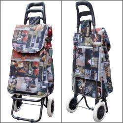 Wózki na Zakupy 33 WZORY NAJTANIEJ DUŻY WYBÓR Komplety pościeli