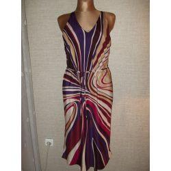 Śliczna sukienka misz masz R.42 NEXT