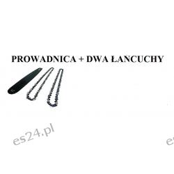 prowadnica 38cm + dwa łańcuchy Części