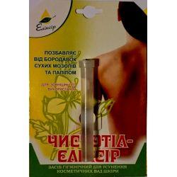 GLISTNIK-jaskółcze ziele koncentrat kurzajki 1,2ml