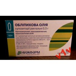 Olej rokitnikowy, Czopki z rokitn-hemoroidy-żylaki
