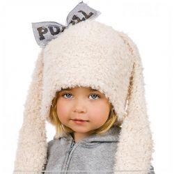 Pupill Stefa G3751 czapka dziecięca zima 52-54