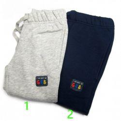 Moraj G9521 spodnie dresowe chłopięce 122-128