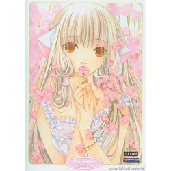 Chobits: The Complete Series (DVD)
