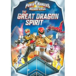 Power Rangers Mega: The Great Dragon Spirit (DVD)