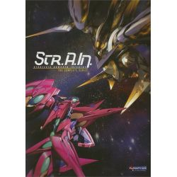STR.A.IN.: Strategic Armored Infantry - The Complete Series (DVD 2006)