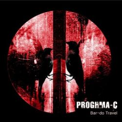 Bar-do Travel - Proghma-C