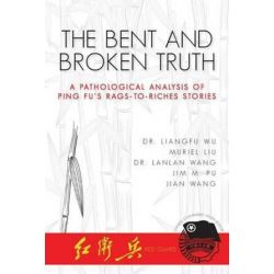 The Bent and Broken Truth, A Pathological Analysis of Ping Fu's Rags-To-Riches Stories by Liangfu Wu | 9781491026151 | Booktopia Biografie, wspomnienia