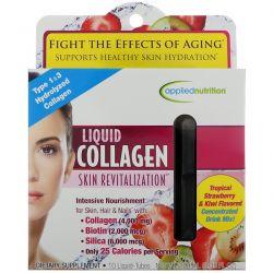 appliednutrition, Liquid Collagen, Skin Revitalization, Tropical Strawberry & Kiwi Flavored, 10 Liquid-Tubes, 10 ml Each Biografie, wspomnienia