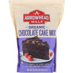Arrowhead Mills, Organic Chocolate Cake Mix, 18.6 oz (527 g) Biografie, wspomnienia