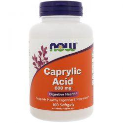 Now Foods, Caprylic Acid, 600 mg, 100 Softgels