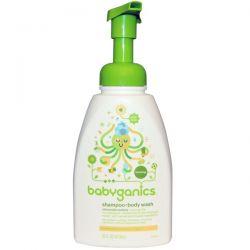 BabyGanics, Shampoo + Bodywash, Chamomile Verbena, 16 fl oz (473 ml) Biografie, wspomnienia