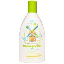 BabyGanics, Vapor Bubble Bath, 12 fl oz (354 ml) Biografie, wspomnienia