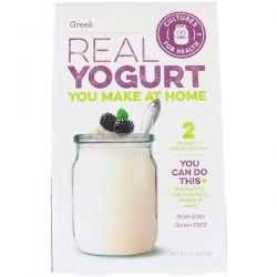 Cultures for Health, Real Yogurt, Greek, 2 Packets, .04 (1.2 g) Zdrowie i Uroda
