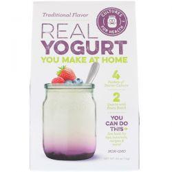 Cultures for Health, Real Yogurt, Traditional Flavor, 4 Packets, .06 oz (1.6 g) Zdrowie i Uroda
