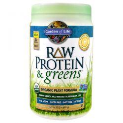 Garden of Life, Raw Protein & Greens, Organic Plant Formula, Lightly Sweet , 23.0 oz (651 g) Pozostałe