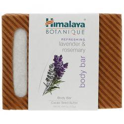 Himalaya, Botanique, Body Bar, Refreshing Lavender & Rosemary, 4.41 oz (125 g) Biografie, wspomnienia