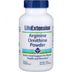 Life Extension, Arginine Ornithine Powder, 5.29 oz (150 g) Pozostałe