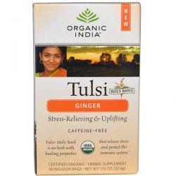 Organic India, Tulsi Holy Basil Tea, Ginger, Caffeine-Free, 18 Infusion Bags, 1.14 oz (32.4 g) Biografie, wspomnienia