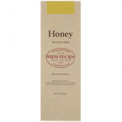 Papa Recipe, Honey Moist Emulsion, 150 ml