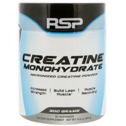 RSP Nutrition, Creatine Monohydrate, Micronized Creatine Powder, 10.6 oz (300 g)