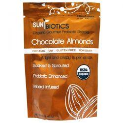 Sunbiotics, Organic Gourmet Probiotic Snacks, Chocolate Almonds, 1.5 oz (42.5 g) Pozostałe