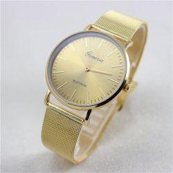 Damski Zegarek Geneva Złoty ze złotą tarczą