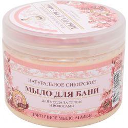 Babcia Agafa Mydło Różowe 500 ml