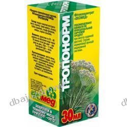 KROPLE ZIOŁOWE TROPONORM, 30 ml  Odporność