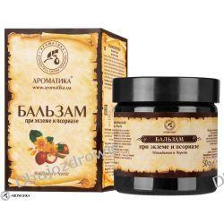 Balsam do Ciała na Egzemę i Łuszczycę, Aromatika  Oczyszczanie