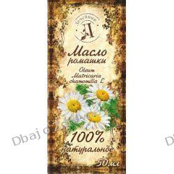 Olej Rumiankowy, 100% Naturalny, 50 ml  Medycyna niekonwencjonalna