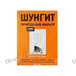 Szungit, Shungit Naturalny Filtr Aktywator Wody, 500g Przyprawy i zioła