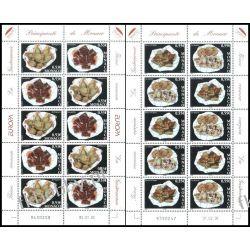 Monako 2005 Mi ark 2746-49 ** Europa Cept Jedzenie  Pozostałe