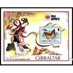 Gibraltar 1991 Mi BL 16 ** Japonia Motyl Gejsza  Owady