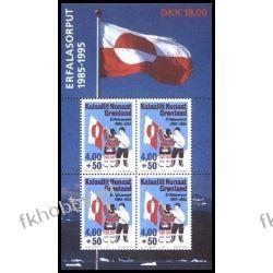 Grenlandia 1995 Mi BL 9 ** Flaga Folklor  Druk wklęsły