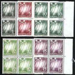 Grenlandia 1963 Mi 47-51 x4 ** Obiegowe  Flora