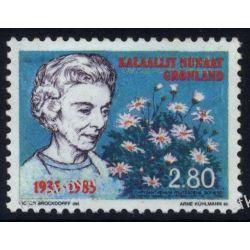 Grenlandia 1985 Mi 159 ** Królowa Ingrid Kwiaty  Marynistyka